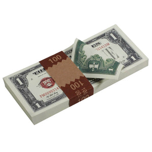 Series 1920's Vintage $1 Full Print $100 Prop Money Stack - Prop Money