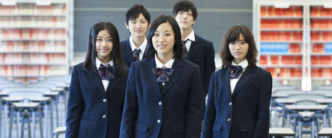 Japanese Students Clothing Style