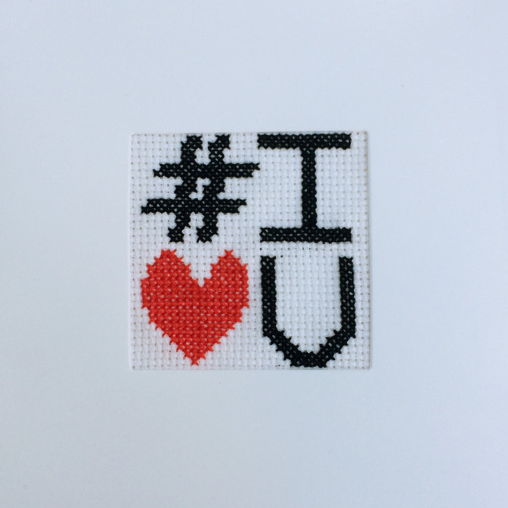 # I love you. Cross Stitch Card Kit - StitchKits Crafts