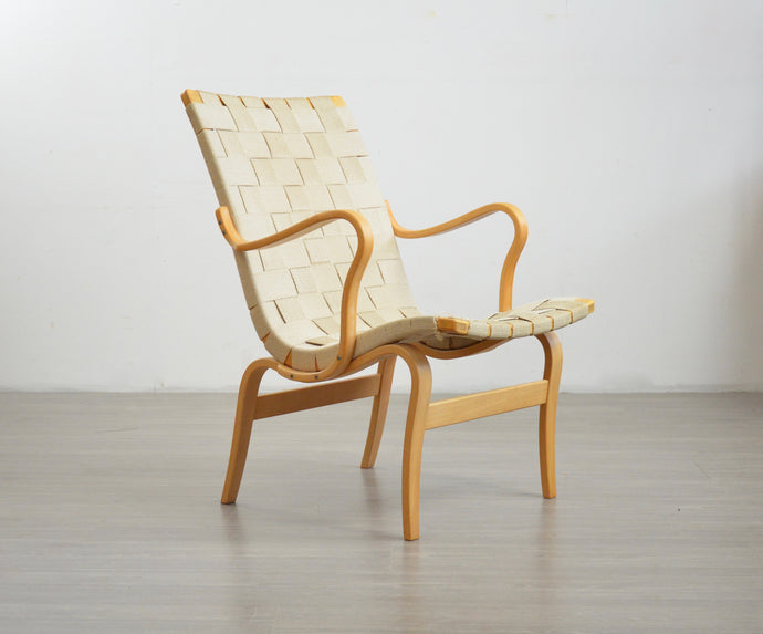 Mid Century 'Eva' Chair by Bruno Mathsson for Dux