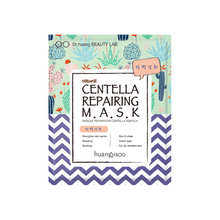 Centella Repairing Mask 5 Pack Sheet Masks