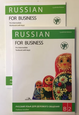RUSSIAN FOR BUSINESS. PRE-INTERMEDIATE WORKBOOK + TEXTBOOK + CD (WITH KEYS). B2