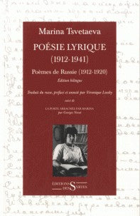 POESIE LYRIQUE 1912-1941 POEMES DE RUSSIE