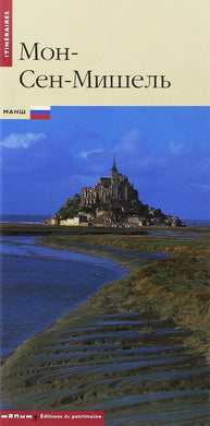MONT SAINT-MICHEL VERSION RUSSE