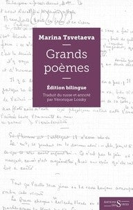 GRANDS POEMES. EDITION BILINGUE.