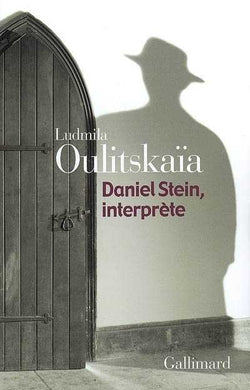 DANIEL STEIN. INTERPRETE