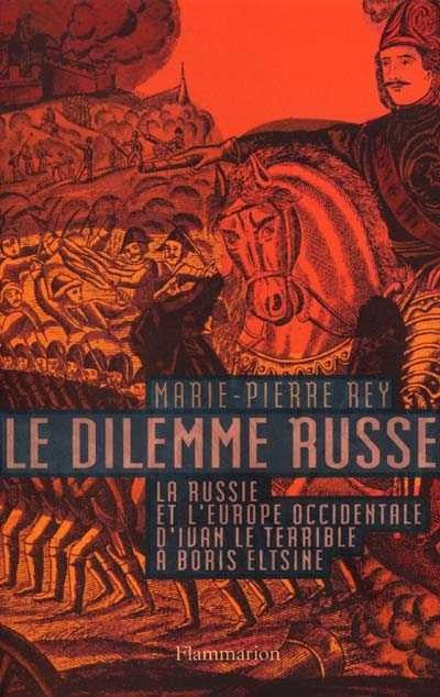 DILEMME RUSSE (LE). LA RUSSIE ET L'EUROPE OCCIDENTALE D'IVAN LE TERRIBLE A BORIS ELTSINE