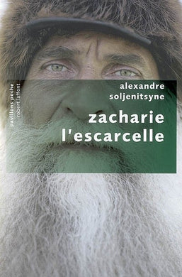 ZACHARIE L'ESCARCELLE