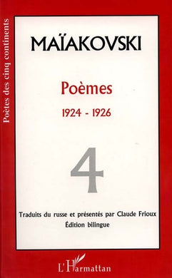 POEMES 1924 1926