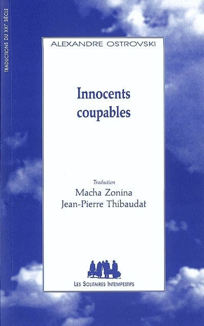 INNOCENTS COUPABLES
