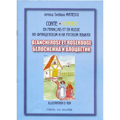 BLANCHEROSE ET ROSEROUGE BILINGUE