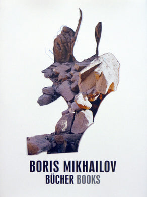 MIKHAILOV BORIS BUCHER BOOKS