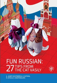 FUN RUSSIAN : 27 TIPS FROM THE CAT VASILY