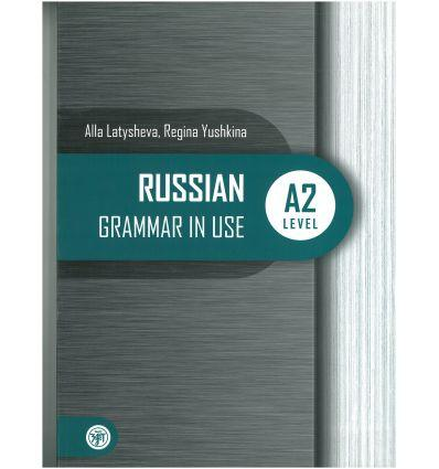 RUSSIAN GRAMMAR IN USE. LEVEL A2