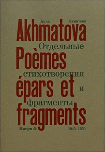 POEMES EPARS ET FRAGMENTS 1945-1959. TOME 2