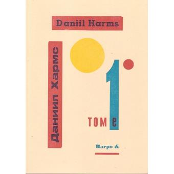 DANIIL HARMS TOM 1