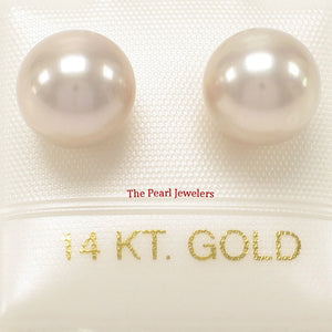 14k Gold AAA 8-8.5mm Pink High Luster Cultured Pearl Stud Earrings