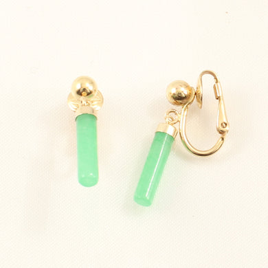 1176703-Lavender-Jade-Non-Pierced-Clip-Earrings