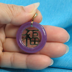 2100072-14k-Gold-Lavender-Jade-30mm-Good-Luck-Pendant-Necklace