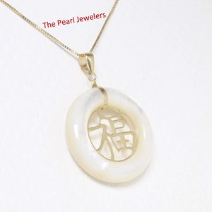 2100240-14k-Gold-Good-Fortune-White-Mother-of-Pearl-Pendant-Necklace