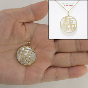 2100730-14k-Gold-Good-Fortunes-Disc-Mother-of-Pearl-Pendant-Necklace