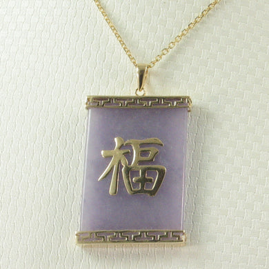 2100782-14k-Yellow-Gold-Good-Fortune-Lavender-Jade-Oriental-Pendant-Necklace