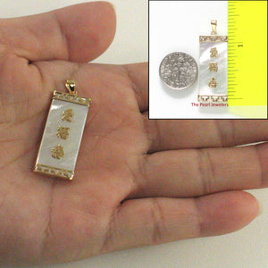 2101030-14k-Gold-Triple-Lucky-Greek-Key-Mother-of-Pearl-Pendant-Necklace