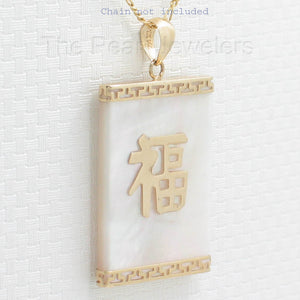 Rectangle White Mother of Pearl Pendant Crafted 14k Yellow Gold Good Fortune