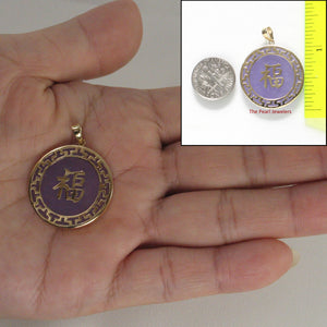 2101482-14k-Gold-Joy-Greek-Key-Disc-Lavender-Jade-Luck-Pendant-Necklace
