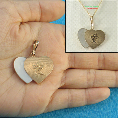 "14k Solid Yellow Gold Love ""AI"" Heart; White Mother of Pearl Pendant Necklace"
