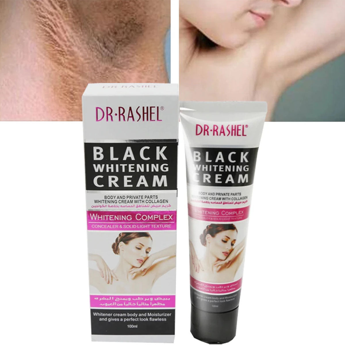 #1 Original Underarm Cream