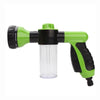 High Pressure Cleaning Water Blaster Gun