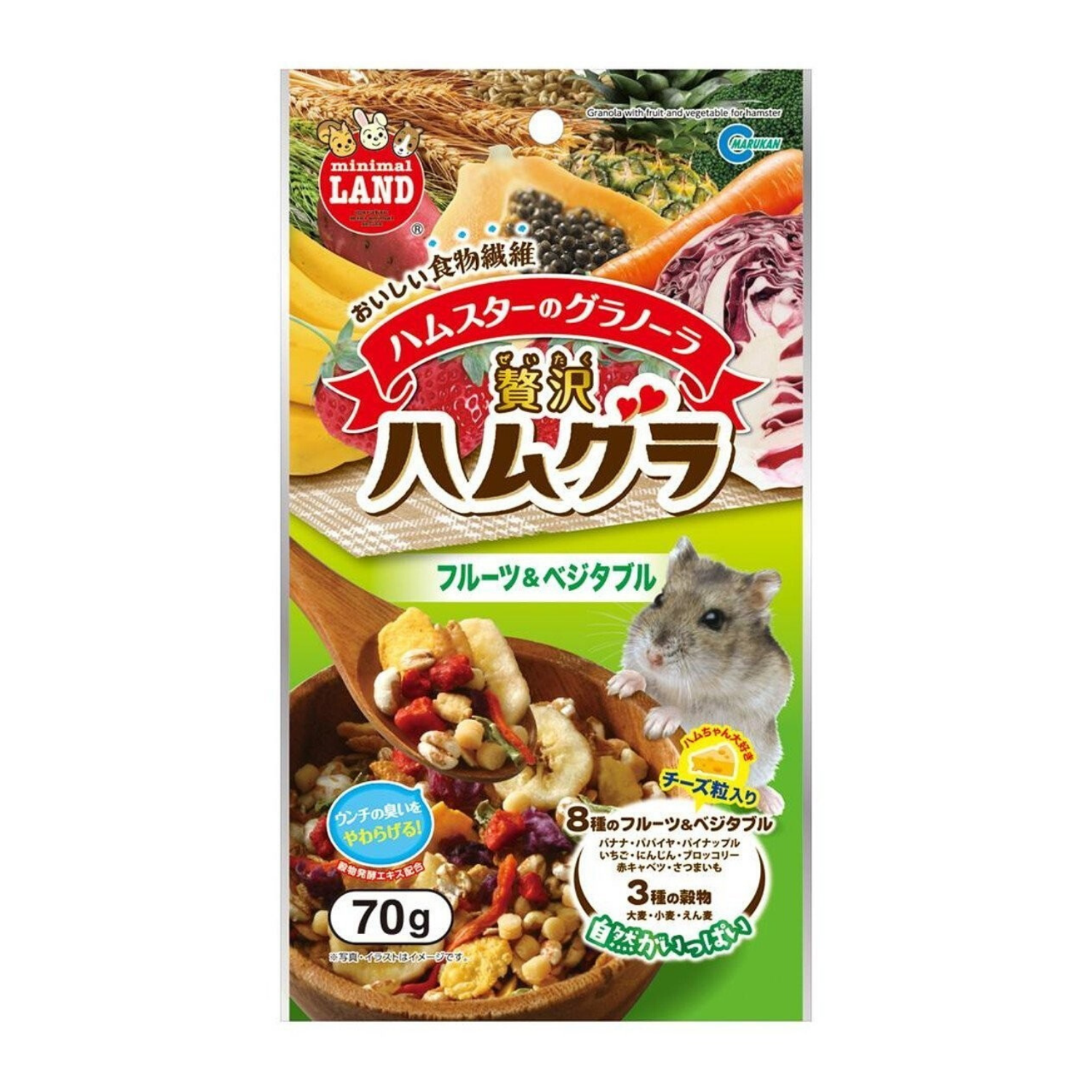 Marukan Granola with Fruit & Vegetables for Hamster - 70g