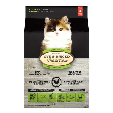 Oven Baked Tradition (Chicken) for Kittens - 1.13kg
