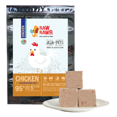 Raw Rawr Frozen Chicken Balanced Diet Dog Food - 1.2kg