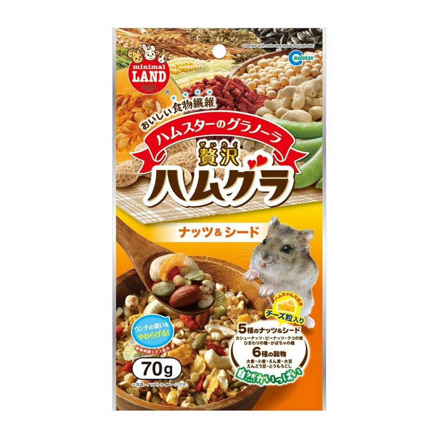 Marukan Granola with Nuts & Seeds for Hamster - 70g