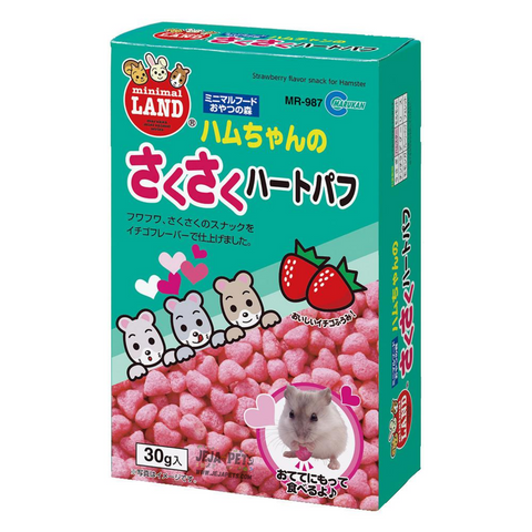 Marukan Heart Shape Puff for Hamsters - 30g