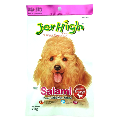 Jerhigh Salami with Real Chicken Meat - 70g