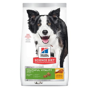 Hill's Science Diet Adult - Youthful Vitality - Chicken & Rice - 1.59kg / 9.75kg