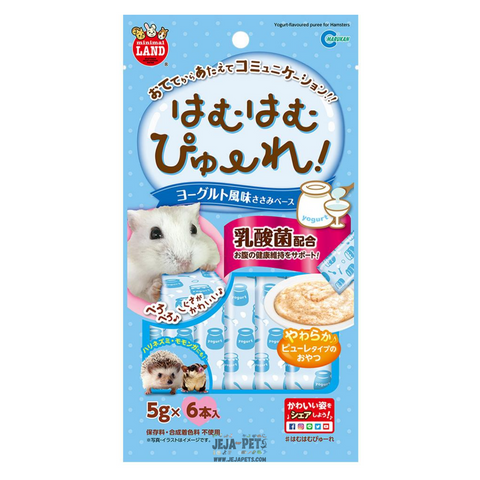 Marukan Yogurt Flavoured Puree - 5g x 6