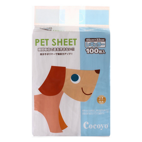 Cocoyo Pee Sheets (Small) - 100 Pieces (BUY 2 GET 1 FREE)