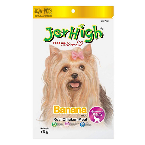JerHigh Banana Stick with Real Chicken Meat Dog Snack - 70g