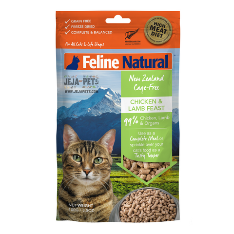Feline Natural Chicken and Lamb Feast Freeze Dried - 100g / 320g