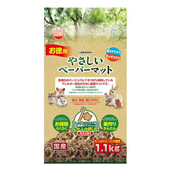 Marukan Eco-friendly Paper Mat - 550g / 1.1kg