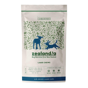 Zealandia Lamb Chews for Dogs - 90g Pack
