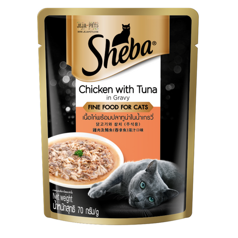 Sheba Chicken with Tuna Pouch Wet Cat Food - 70g