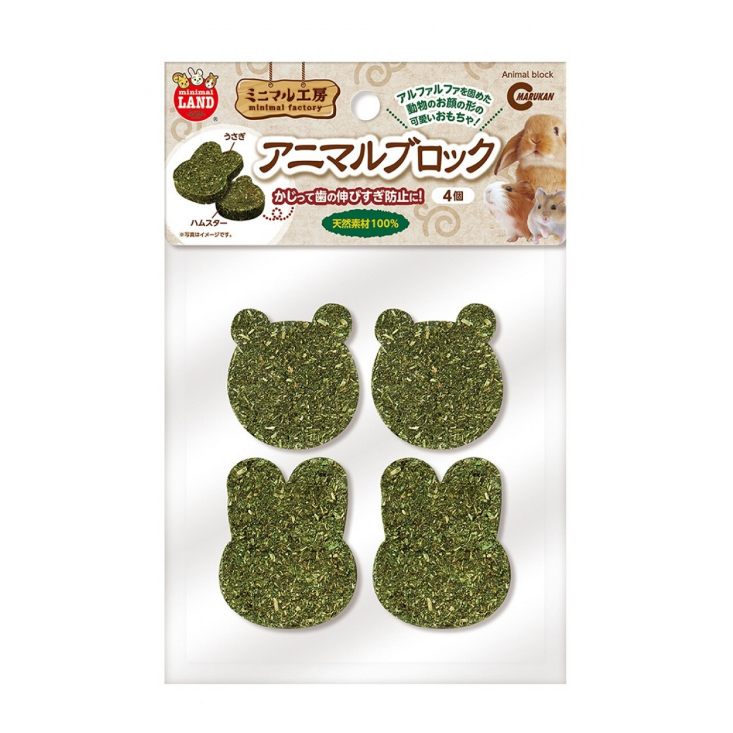 Marukan Animal Blocks Alfalfa - 4pcs