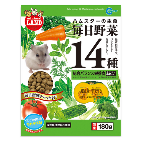 Marukan Hamsters Food with 14 Kinds of Vegetables - 180g