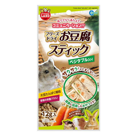 Marukan Freeze Dried Tofu Stick with Vegetables for Small Animals - 12g