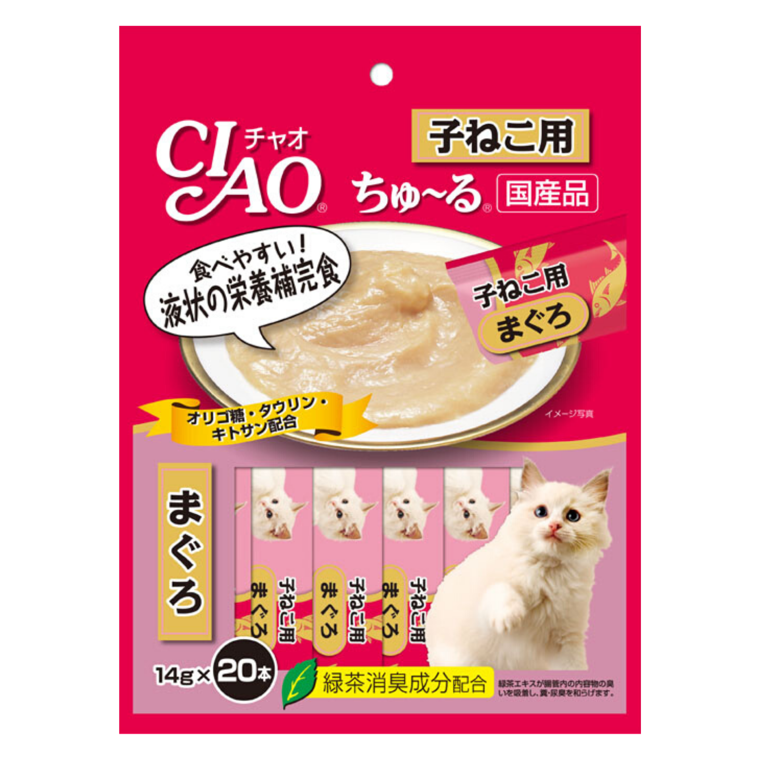 Ciao Churu Pack of 20 Tuna for Kitten - 14g x 20